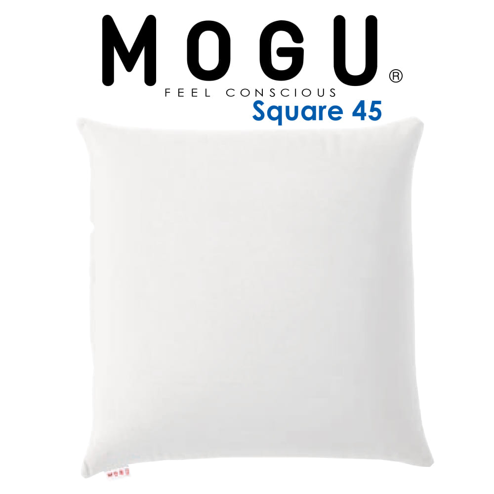 MOGU(モグ) スクエア 45S (正方形 約 45×45cm) ホワイト シンプルで使いやすいクッション 【ギフトラッピング無料】【MOGU パウダービーズ クッション 正規品 ベーシック 無地 シンプル ビーズ 在宅勤務 テレワーク】