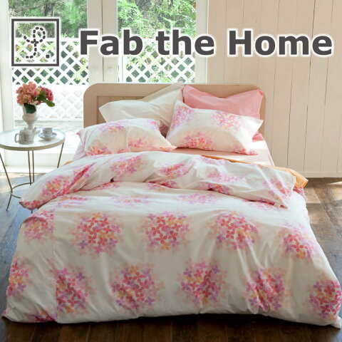 Fab the Home(ファブザホーム)Flowery(フロゥリー)
