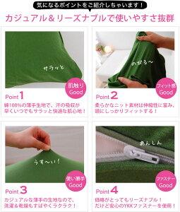 枕カバー|MerryNight(メリーナイト)Tシャツ素材のやわらかニットピロケースボーダー柄(43×63センチ用)【枕カバー/ピローケース/まくらカバー/pillow/case】【母の日】