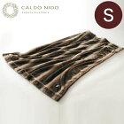CALDO/NIDO/カルドニード//敷き毛布/シングルサイズ/約100×205センチ
