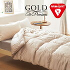 PRIMALOFT/プリマロフト//GOLD/The/Premium/ゴールド/ザ/プレミアム//新2層式掛け布団/シングルサイズ/約150×210センチ