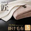 Silk/Aura��PREMIUM/���륯�����龢�ץ�ߥ���//�ݤ�����/���륵����/��140×200�����