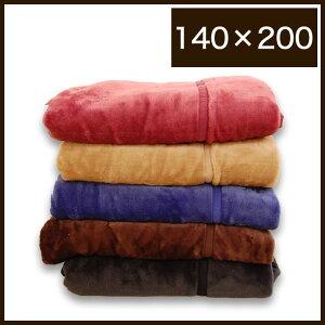フランネルニューマイヤー毛布/シングルサイズ/約140×200センチ