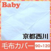 掛け布団 赤ちゃん ホワイト