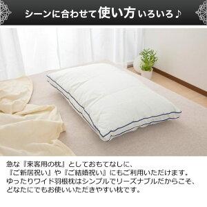 ホテル仕様ゆったりワイド枕/+枕カバー