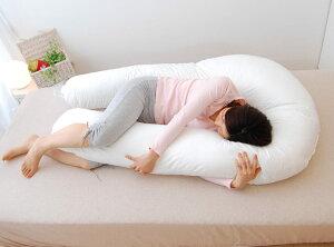 fossflakes(フォスフレイクス)ComfortU(コンフォートユー)ボディピローラージサイズ(88×160cm)【抱きまくら・だきまくら・抱枕】【送料無料】