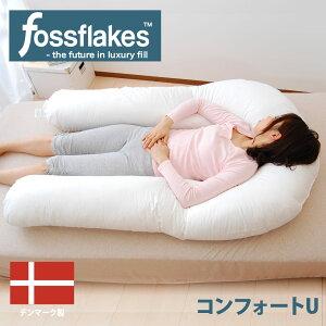 fossflakes/フォスフレイクス//Comfort/U/コンフォート/ユー//SL/クラシック/約85×135センチ
