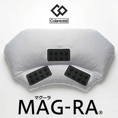 磁気枕 コラントッテピロー MAG-RA(マグーラ)(医療機器認証取得済み枕)枕カバー付 こりを寝てい...