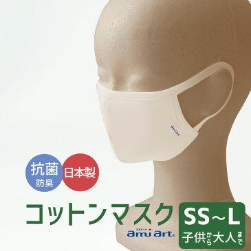 定価 マスク 通販