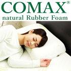 COMAX/コマックス//ラテックスピローW/肩こり防止枕/約32×56×10センチ