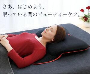 【11/13予約販売開始】ザ・ピロービューティー(ThePillowBeauty)美しく眠る、それがビューティーの根源。眠っている間のビューティーケア枕【ギフトラッピング無料】【送料無料】【枕まくら女性向け高反発通気性洗える高さ調節調節】【N】