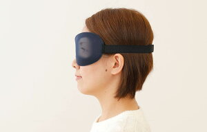 iSleep3DEYEMASK(立体型アイマスク)