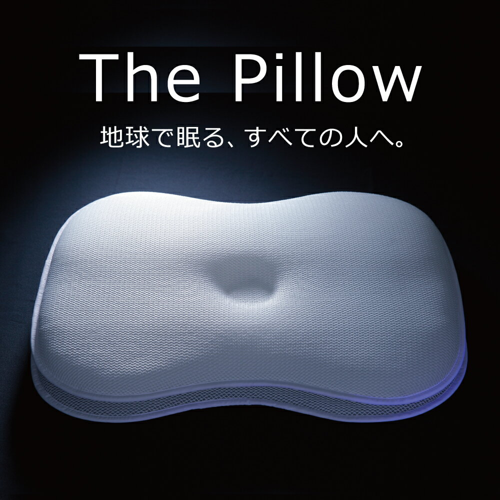 The Pillow(ザ・ピロー)