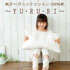 ����/��YU��RU��RI��/�㥪�����˥å����åȥ�100����