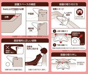 お風呂枕バスピロー|つぼまくら(お風呂用枕/バスピロー)
