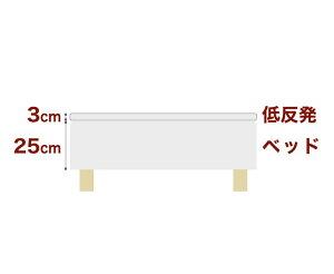 セレクトベッドボンネルコイルスプリングベッド+厚さ3cm低反発マット脚:木目柄(18.5cm)シングルサイズ(97×195cm)生成(キナリ)