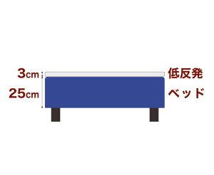 セレクトベッドボンネルコイルスプリングベッド+厚さ3cm低反発マット脚:ダークブラウン色(22cm)シングルサイズ(97×195cm)ブルー
