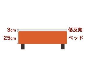 セレクトベッドボンネルコイルスプリングベッド+厚さ3cm低反発マット脚:ダークブラウン色(12cm)クイーンサイズ(160×195cm)オレンジ