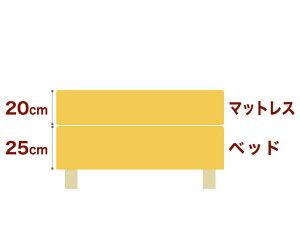 セレクトベッドダブルクッションベッド(ベッド+マットレス)ポケットコイル(線の直径1.8mm)脚:木目柄(18.5cm)ワイドダブルサイズ(152×195cm)イエロー