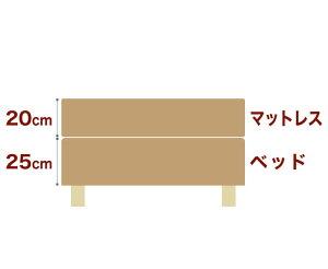 セレクトベッドダブルクッションベッド(ベッド+マットレス)ボンネルコイルスプリング(線の直径2.5mm)脚:木目柄(7cm)ワイドダブルサイズ(152×195cm)ライトブラウン
