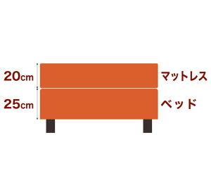 セレクトベッドダブルクッションベッド(ベッド+マットレス)ボンネルコイルスプリング(線の直径2.5mm)脚:ダークブラウン色(12cm)キングサイズ(180×195cm)オレンジ