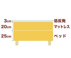 セレクトベッドダブルクッションベッド(ベッド+マットレス)ボンネルコイルスプリングベッド+厚さ3cm低反発マット脚:木目柄(18.5cm)キングサイズ(180×195cm)イエロー