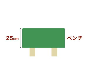 セレクトベッドベンチ(ベッド長さ延長用)高密度ウレタンチップ脚:木目柄(18.5cm)ワイドダブルサイズ(152×195cm)グリーン