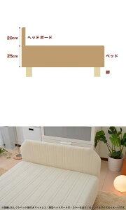 セレクトベッドポケットコイル(線の直径1.6mm)脚:木目柄(7cm)クイーンサイズ(160×195cm)(薄型ヘッドボード付)【脚付マットレス・ヘッドボード付き・スプリング・ベット・べっど・べっと・BED・寝具・家具・送料無料・日本製】
