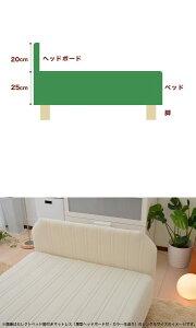 セレクトベッドボンネルコイルスプリング(線の直径2.5mm)脚:木目柄(7cm)シングルサイズ(97×195cm)(薄型ヘッドボード付)【脚付マットレス・ヘッドボード付き・スプリング・ベット・べっど・べっと・BED・寝具・家具・送料無料・日本製】