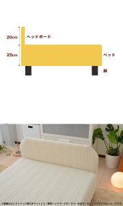 セレクトベッドポケットコイル(線の直径1.8mm)脚:ダークブラウン色(18.5cm)シングルサイズ(97×195cm)(薄型ヘッドボード付)【脚付マットレス・ヘッドボード付き・スプリング・ベット・べっど・べっと・BED・寝具・家具・送料無料・日本製】