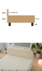 セレクトベッドポケットコイル(線の直径2mm)脚:ダークブラウン色(12cm)セミダブルサイズ(120×195cm)(薄型ヘッドボード付)【脚付マットレス・ヘッドボード付き・スプリング・ベット・べっど・べっと・BED・寝具・家具・送料無料・日本製】