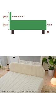 セレクトベッドポケットコイル(線の直径1.6mm)脚:ダークブラウン色(12cm)ダブルサイズ(140×195cm)(薄型ヘッドボード付)【脚付マットレス・ヘッドボード付き・スプリング・ベット・べっど・べっと・BED・寝具・家具・送料無料・日本製】