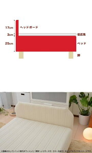 セレクトベッドボンネルコイルスプリングベッド+厚さ3cm低反発マット脚:木目柄(7cm)セミダブルサイズ(120×195cm)(薄型ヘッドボード付)【脚付マットレス・ヘッドボード付き・スプリング・ベット・べっど・べっと・BED・寝具・家具・送料無料・日本製】
