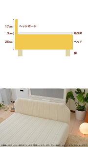 セレクトベッドボンネルコイルスプリングベッド+厚さ3cm低反発マット脚:木目柄(12cm)シングルサイズ(97×195cm)(薄型ヘッドボード付)【脚付マットレス・ヘッドボード付き・スプリング・ベット・べっど・べっと・BED・寝具・家具・送料無料・日本製】