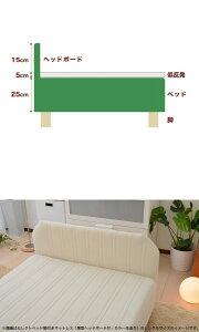 セレクトベッドボンネルコイルスプリングベッド+厚さ5cm低反発マット脚:木目柄(7cm)クイーンサイズ(160×195cm)(薄型ヘッドボード付)【脚付マットレス・ヘッドボード付き・スプリング・ベット・べっど・べっと・BED・寝具・家具・送料無料・日本製】