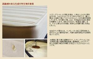 セレクトマットレスボンネルコイルスプリング(線の直径2.5mm)クイーンサイズ(160×195cm)ブラック【マットレス・ボンネルコイル・スプリング・まっとれす・ベッド・寝具・送料無料・日本製】【母の日】