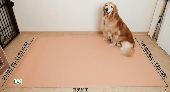 衝撃吸収・防振・防音 マルチマット「ムニュ(MUNYU)」【大】サイズ(約180cm×122cm):アイアンバロン