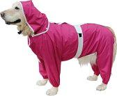 大型犬用レインコート 超はっ水安全コート 【ローズピンク】大型犬 レインコート