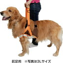 PETIO 歩行補助ハーネス<大型犬用>3Lサイズ【あす楽対応】 その1