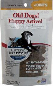 アークナチュラルズ Gray Muzzle ハッピー アクティブ【犬用サプリメント】