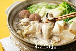 冬の牡蠣なべ
