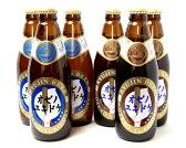 【送料無料】地ビール「オゼノユキドケ」 詰め合わせセット