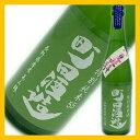 町田酒造55 夏純うすにごり 美山錦 720ml