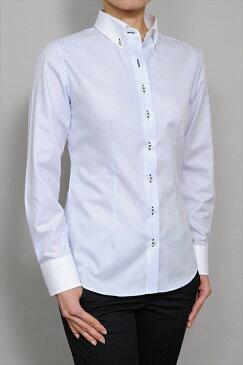 レディース シャツ ワイシャツ |ブルー 青 ビジネス ドレスシャツ 長袖 おしゃれ 綿100% 日本製 ボタンダウンシャツ スリム 長袖シャツ ビジネスシャツ ブラウス Yシャツ カッターシャツ 細身 オフィス ボタンダウン カラーシャツ 水色 コットン ビジネスワイシャツ