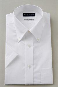 半袖ワイシャツ Yシャツ 半袖シャツ|ワイシャツ シャツ メンズ ドレスシャツ ボタンダウンシャツ 高級 ビジネス 日本製 おしゃれ ビジネスシャツ カッターシャツ 大きいサイズ ボタンダウン オフィス 白 白シャツ レギュラーフィット クールビズ ノーネクタイ 夏 春夏 父の日