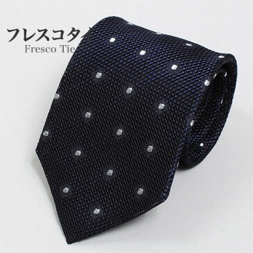 美しい透け感が魅力のフレスコタイ シルク100% ネクタイ 日本製ネクタイ 搦み織 からみおり タイ ドット ネイビー navy メンズ 男性用 専門店 ギフト OZIE neck-tie