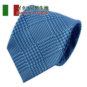 イタリア製生地使用 シルク100% 絹 ネクタイ 日本製ネクタイ 素材バリエーション豊富 タイ チェック ブルー 青 | メンズ 男性 ギフト プレゼント 誕生日プレゼント バレンタイン 彼氏 高級 かわいい 小物 ビジネスネクタイ シルク 就職祝い ブランド オフィス おくりもの