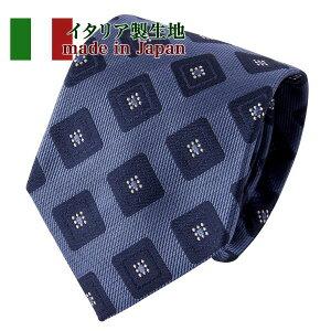 イタリア製生地使用 シルク100% 絹 ネクタイ イタリア 日本製ネクタイ 小紋 ブルー グレー ギフト | メンズ おしゃれ ビジネス 高級 シルク 男性 プレゼント シルクネクタイ 就職祝い かっこいい ビジネスネクタイ カラー 絹100 父 父親 お父さん 夫 普段使い 青 ブランド