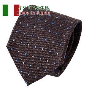 イタリア製生地使用 シルク100% 絹 ネクタイ イタリア 日本製ネクタイ ドット ブラウン 茶色 ギフト | メンズ おしゃれ ビジネス 高級 シルク 男性 プレゼント シルクネクタイ 就職祝い かっこいい 父親 お父さん ブランド 父 バレンタイン 贈り物 オフィス おくりもの