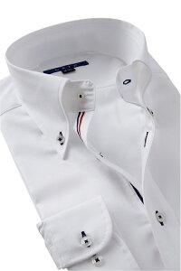 カラフルなテープが胸元から覗く 形態安定 形状記憶 ドレスシャツ 長袖ワイシャツ スリム ボタンダウンシャツ カッターシャツ ノーアイロン ビジネスシャツ メンズ Yシャツ ワイシャツ シャツ 高級 おしゃれ 長袖 白シャツ 無地 メンズシャツ 紳士服 新生活 白 オフィス 会社